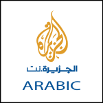 Watch Al Jazeera Arabic Live